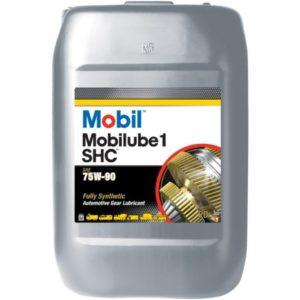 Mobilube HD 75W-90 (20 л)