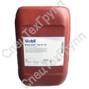 Mobilgear 600 XP 150 (20 л)