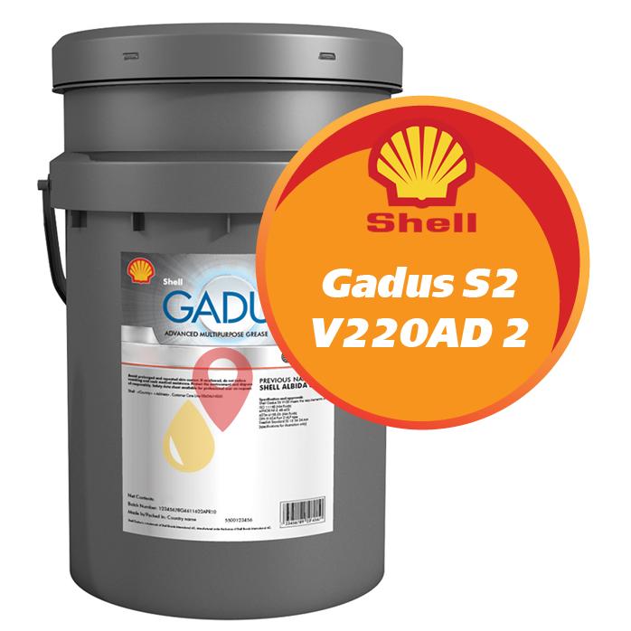 SHELL Gadus S2 V220 AD 2 (18 кг)