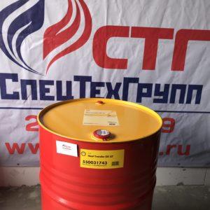 heat transfer oil s2
