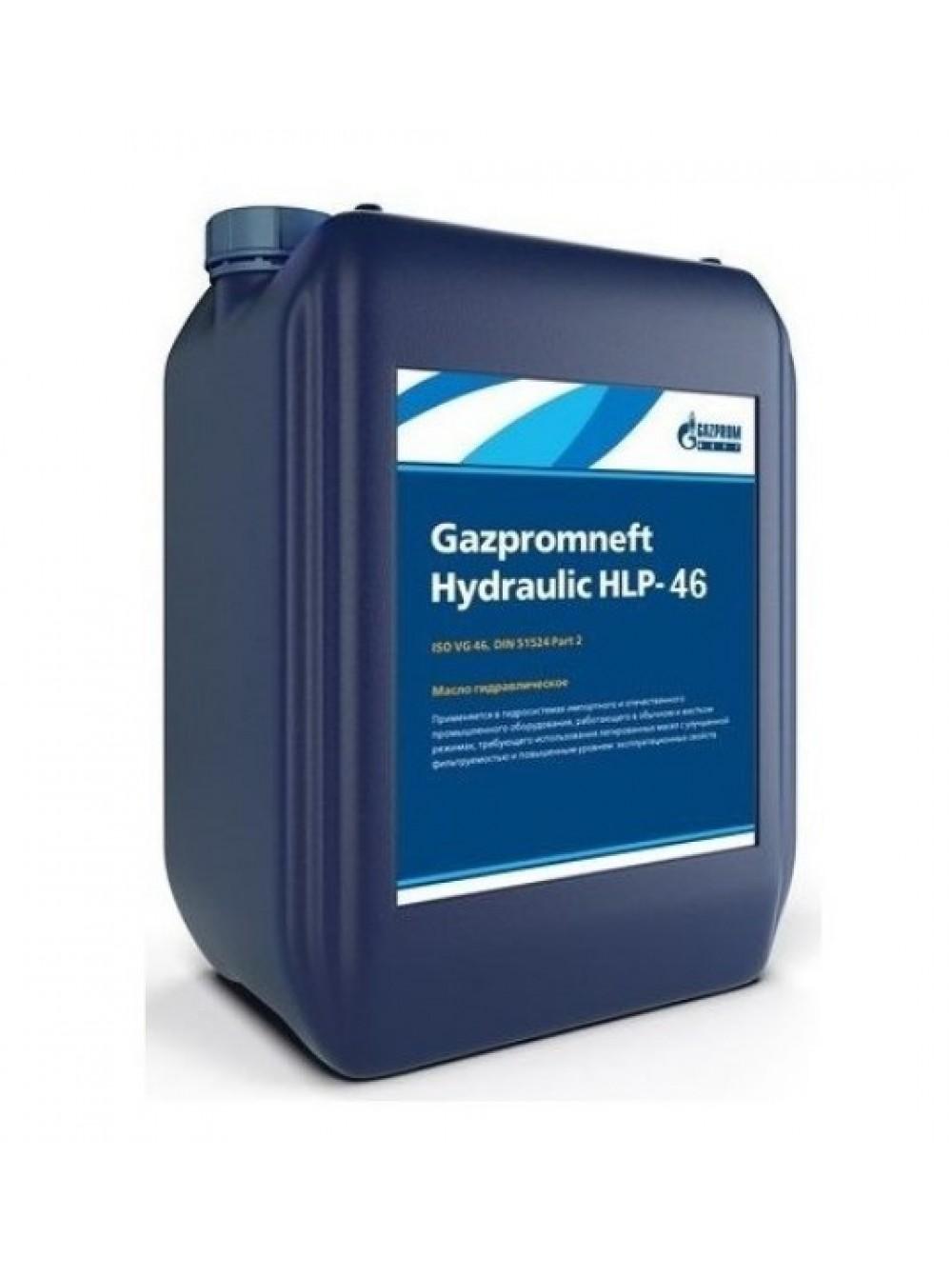 Газпромнефть Hydraulic HLP 46 (20 л)