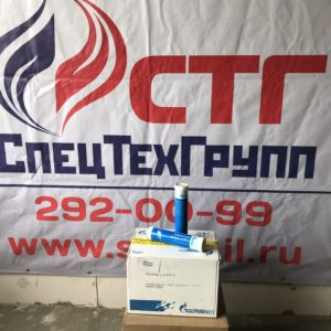 gazpromneft grease lx ep 2