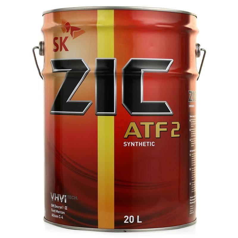 ZIC ATF 2 (20 л)