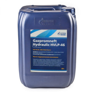 Газпромнефть Hydraulic HVLP 46 (20 л)