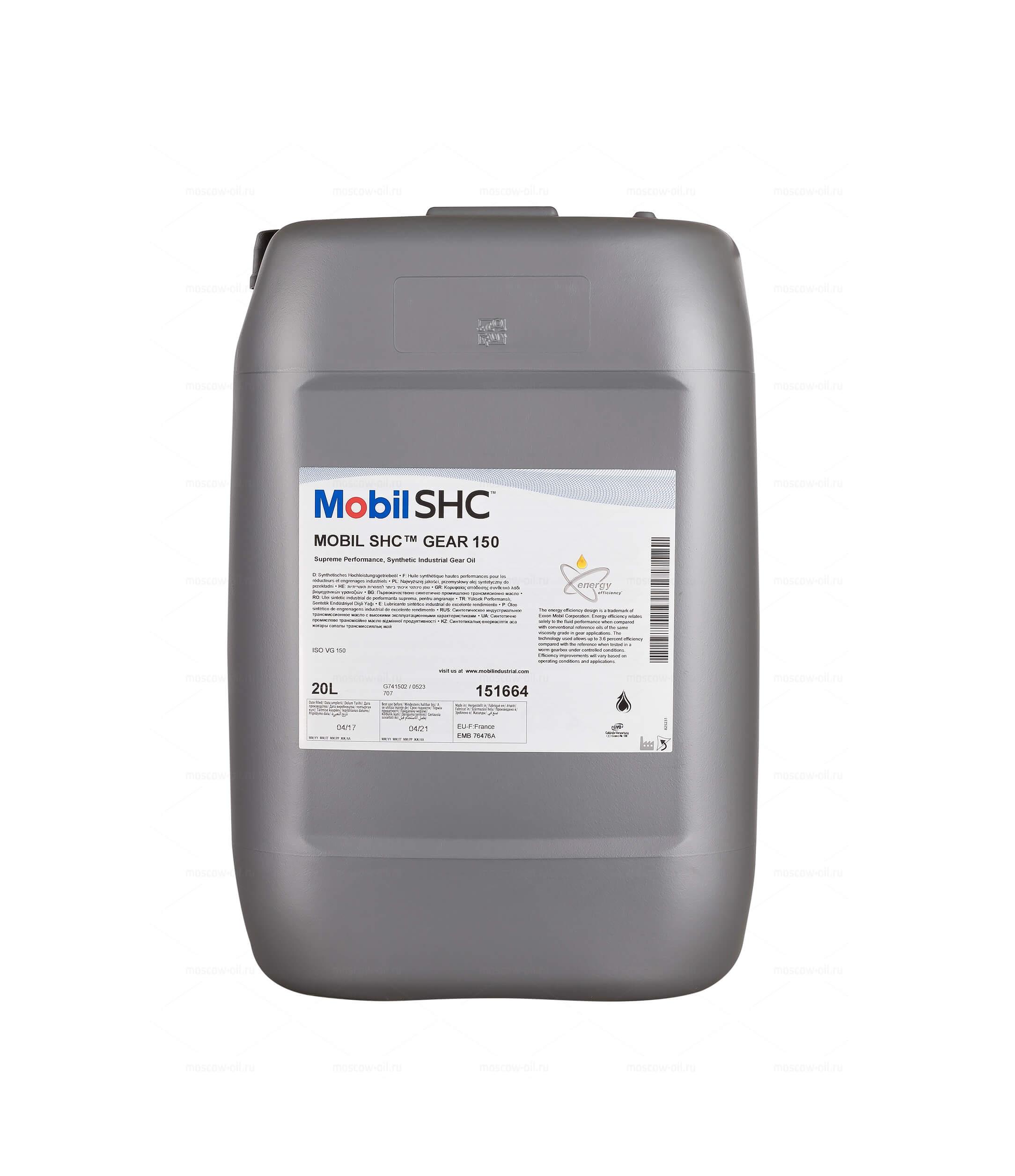 Mobil SHC Gear 150 (20 л)
