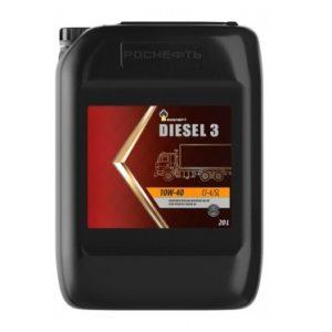 Rosneft Diesel 3 10W-40 (20 л)