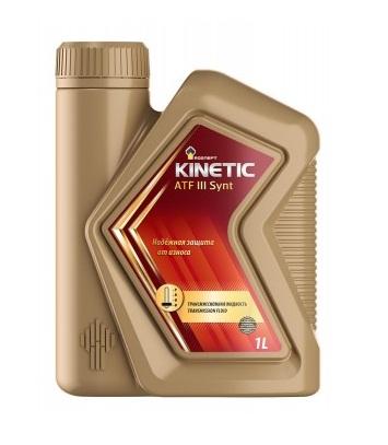 Rosneft Kinetic ATF III Synt (1 л)