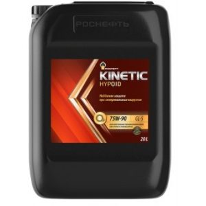 Rosneft Kinetic Hypoid 75W-90 (20 л)