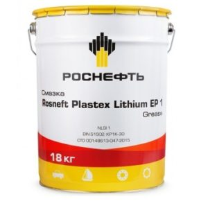 Rosneft Plastex Lithium EP 1 (18 кг)