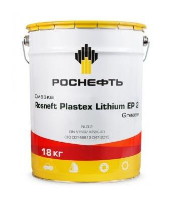 Rosneft Plastex Lithium EP 2 (18 кг)