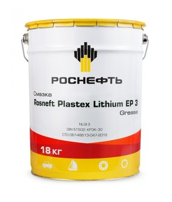 Rosneft Plastex Lithium EP 3 (18 кг)