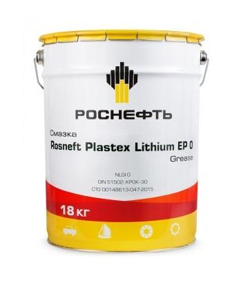 Rosneft Plastex Lithium EP0 (18 кг)