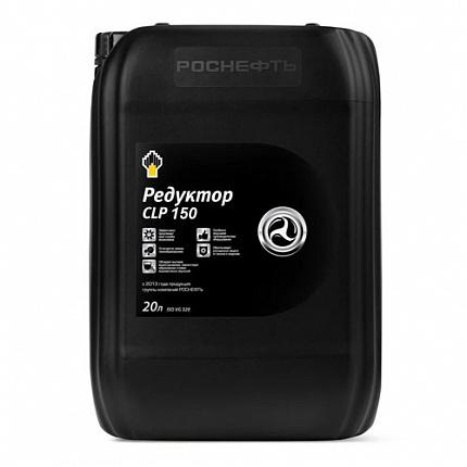 Rosneft Redutec CLP 150 (20 л)