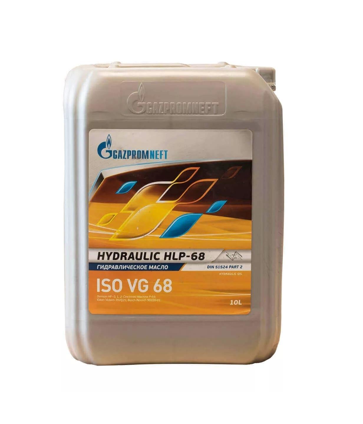 Газпромнефть Hydraulic HLP 68 10л