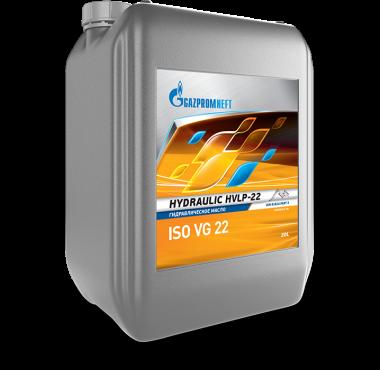Газпромнефть Hydraulic HVLP 22 20 л