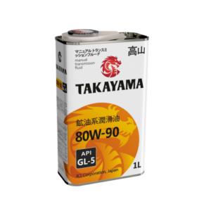 TAKAYAMA 80W-90 GL-5 1л