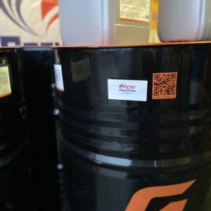 масло джи энерджи 10в40 полусинтетика