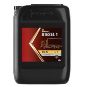 Rosneft Diesel 1 SAE 20 (20 л)