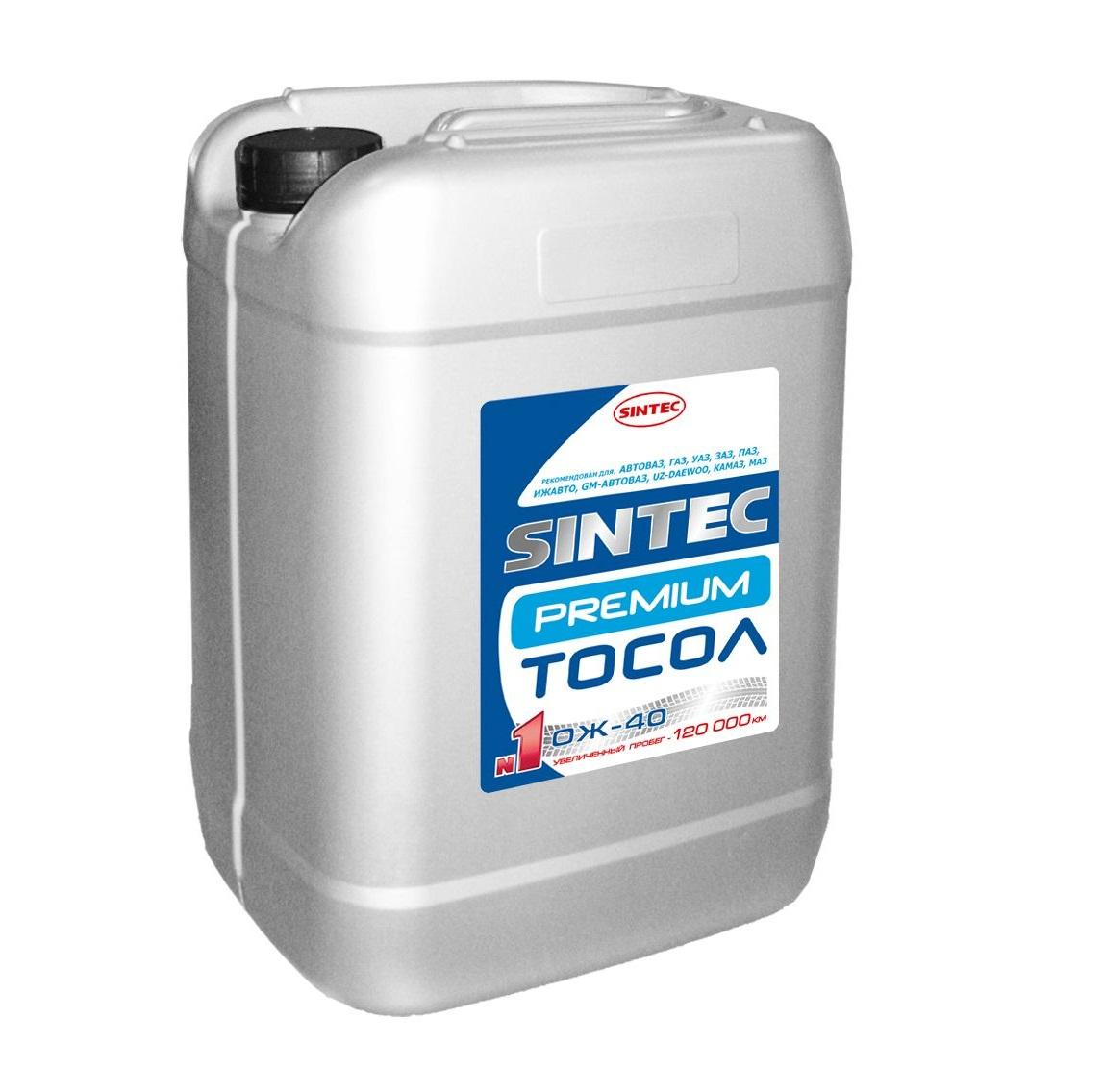 Sintec ТОСОЛ ОЖ-45 10 кг