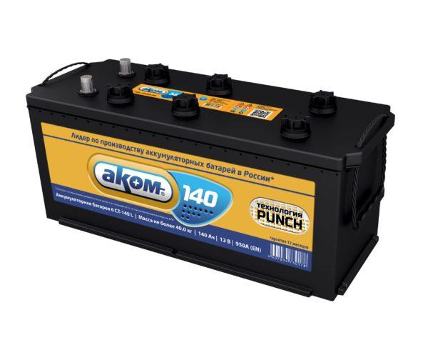 Аккумулятор Аком 140Ah-950 лев.+