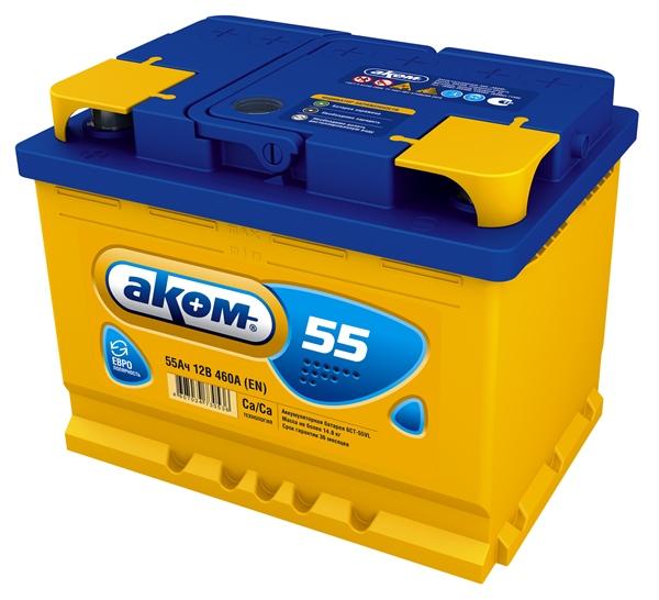 Аккумулятор Аком 55Ah/460 прав.+ /242x177x190/