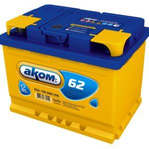 Аккумулятор Аком 62Ah/540 лев.+ /242x177x190/