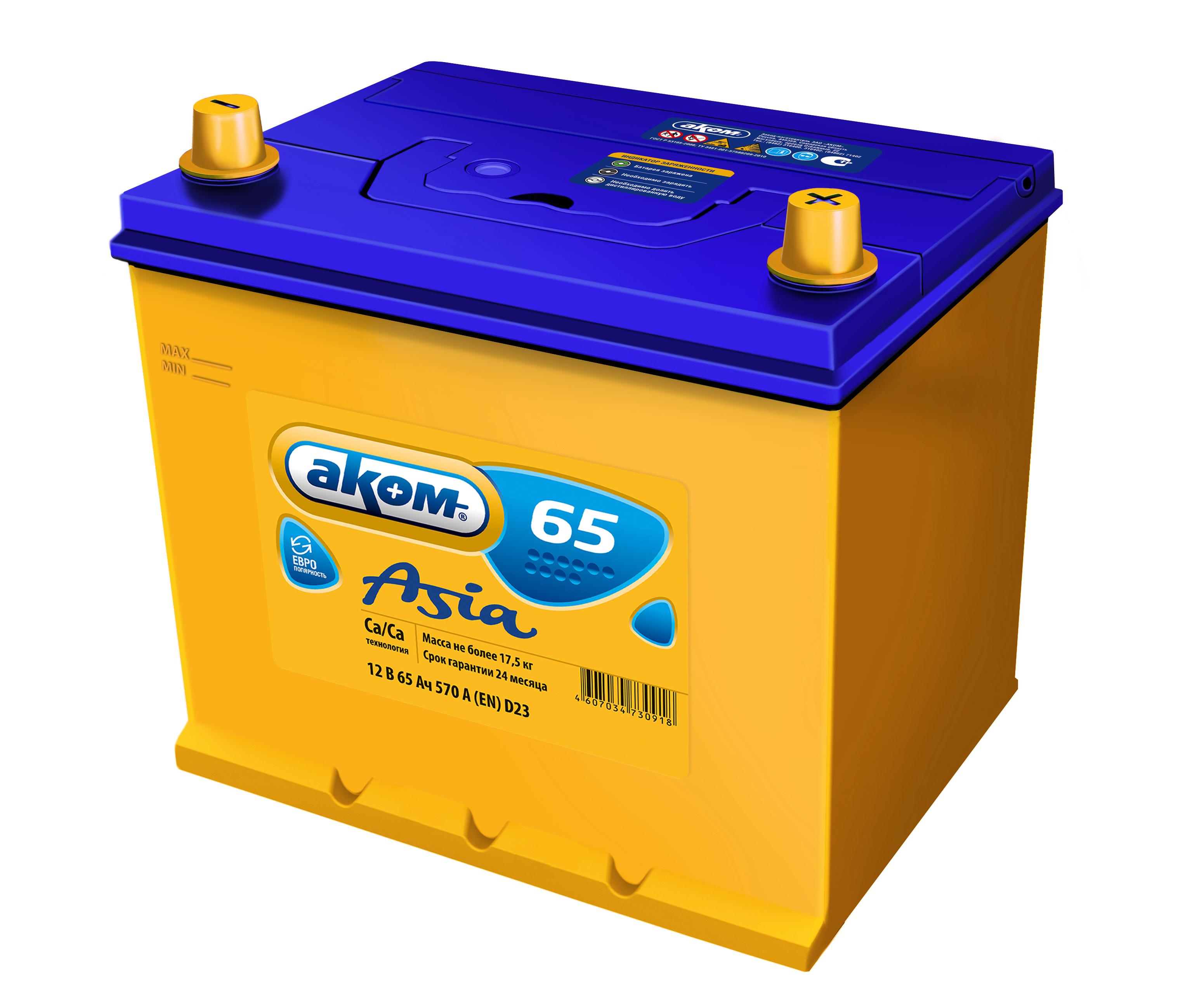 Аккумулятор Аком Asia 65Ah/570 прав.+ /232x173x225/