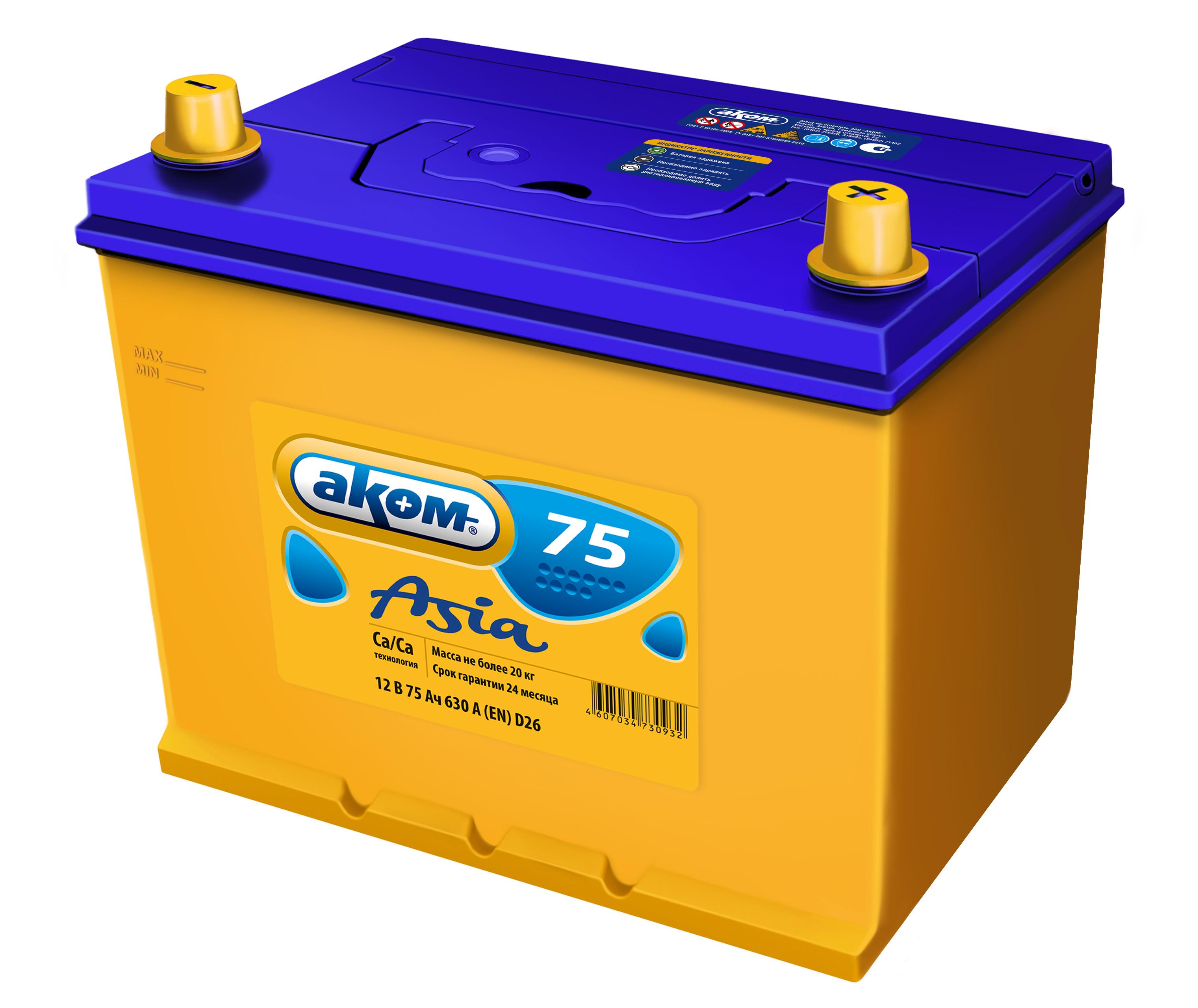 Аккумулятор Аком Asia 75Ah/600 прав.+ /260x173x225/