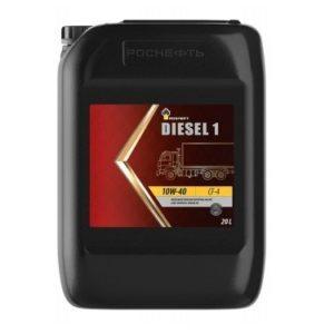 Rosneft Diesel 1 10W-40 (20 л)