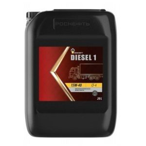 Rosneft Diesel 1 15W-40 (20 л)