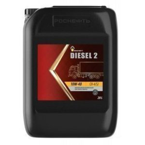 Rosneft Diesel 2 10W-40 (20 л)