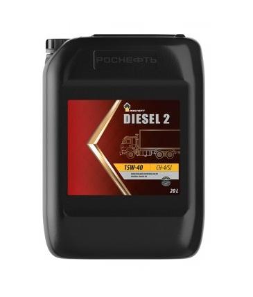 Rosneft Diesel 2 15W-40 (20 л)