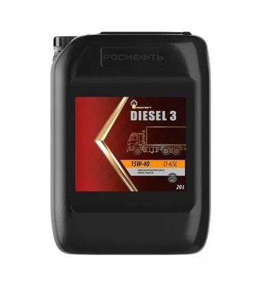 Rosneft Diesel 3 15W-40 (20 л)