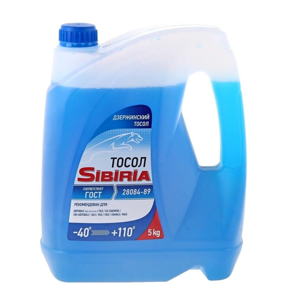SIBIRIA Тосол ОЖ-40 5 кг