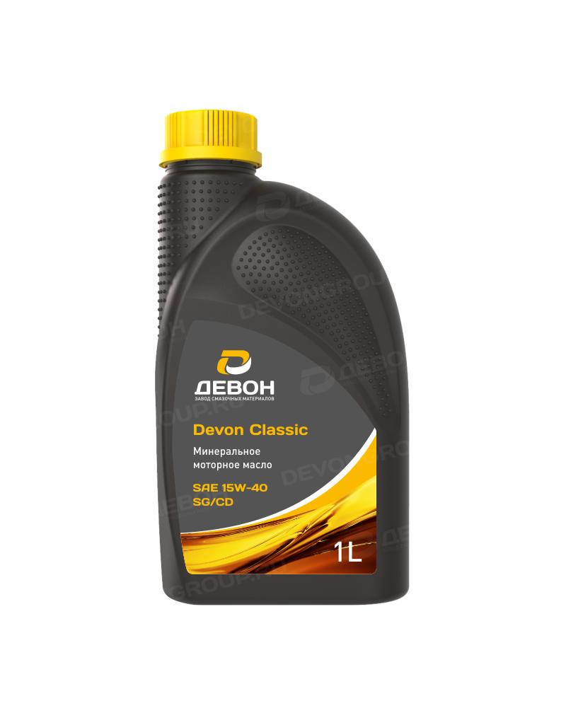 Девон Classic 15W-40 SGCD (1 л)