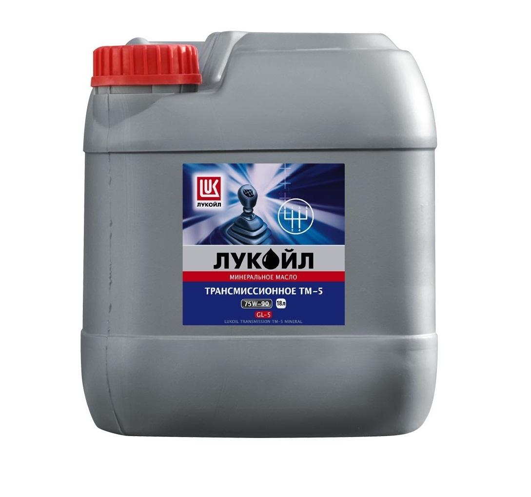 ЛУКОЙЛ ТМ-5 75W-90 API GL-5 18л